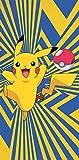 Pokemon Badetuch Go Pikatchu 75 x 150 cm 100% Baumwolle Velours-Qualität Strandlaken Strandtuch...